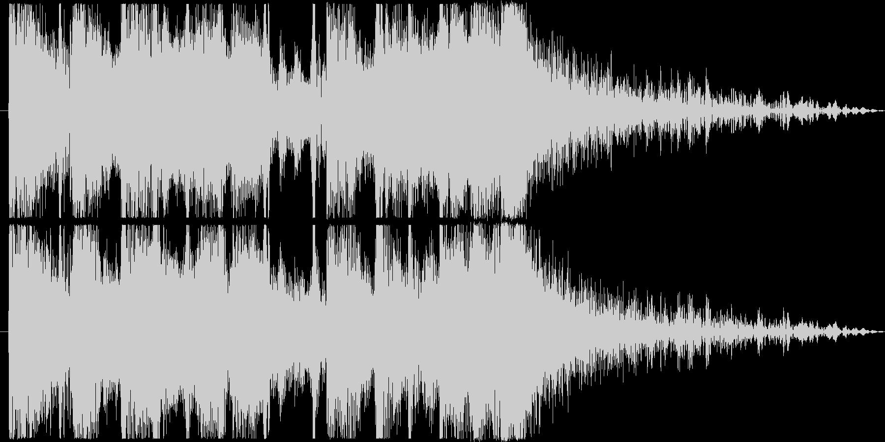 重厚で攻撃的な激しいアイキャッチの未再生の波形