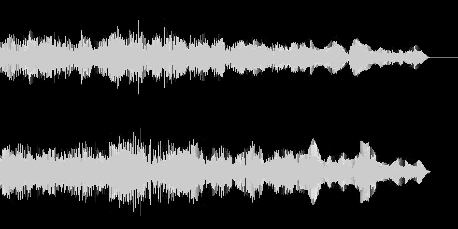 電子音の未再生の波形