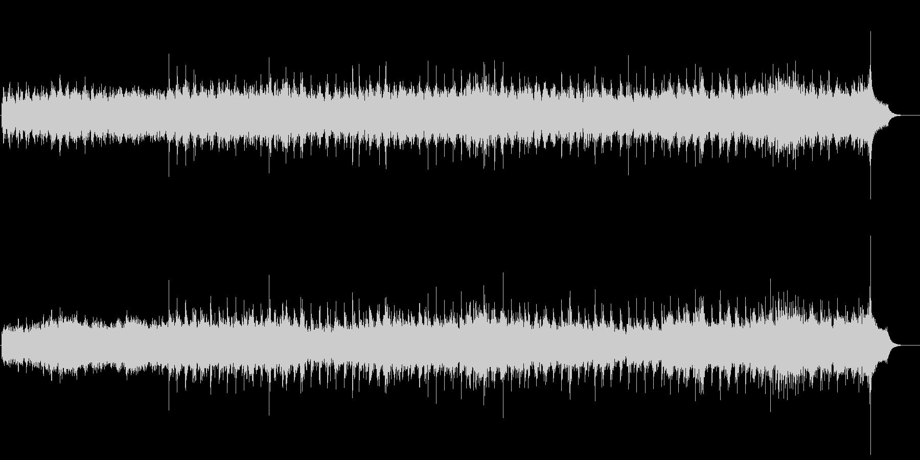 青空(フレッシュ・エアー)の未再生の波形