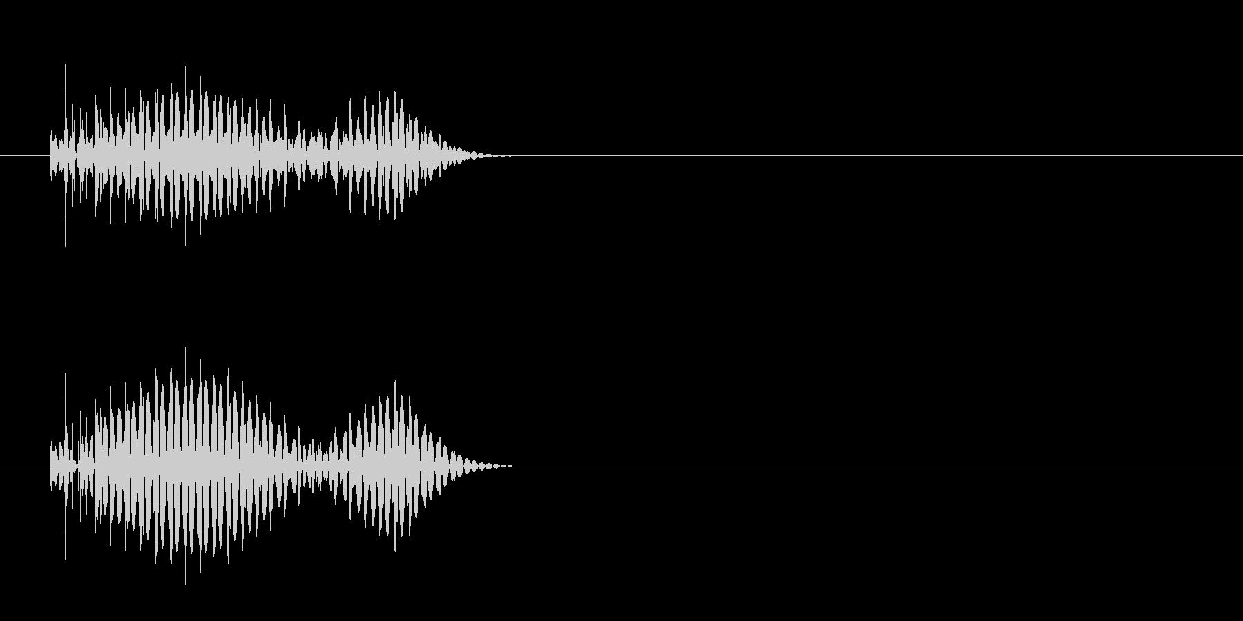 ブーッの未再生の波形