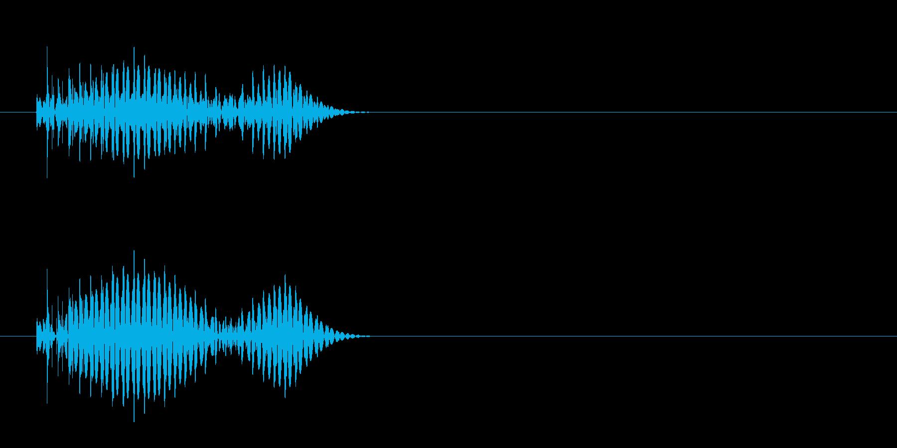ブーッの再生済みの波形