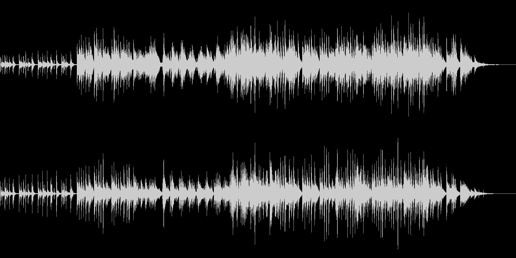 ピアノが歌うバラードの未再生の波形