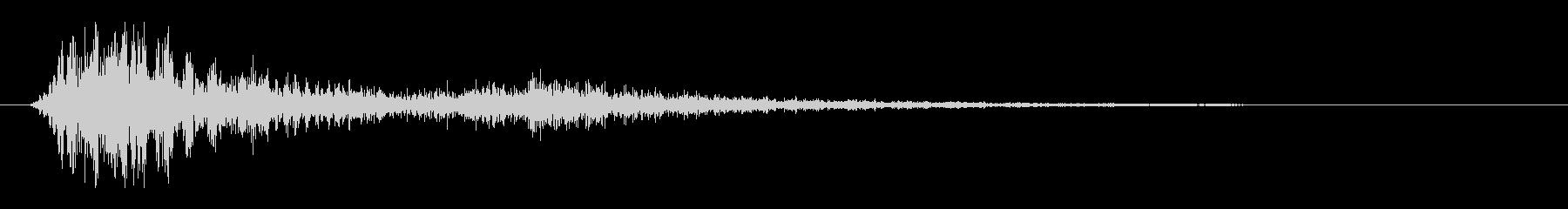 ザヒュ(風を刃物で切る効果音)の未再生の波形
