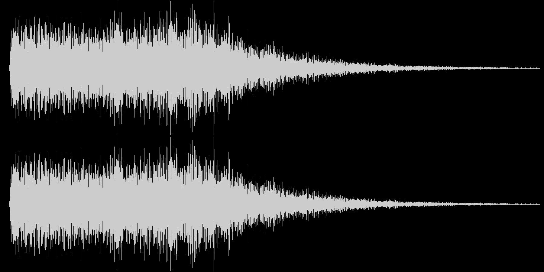 サウンドロゴ15の未再生の波形