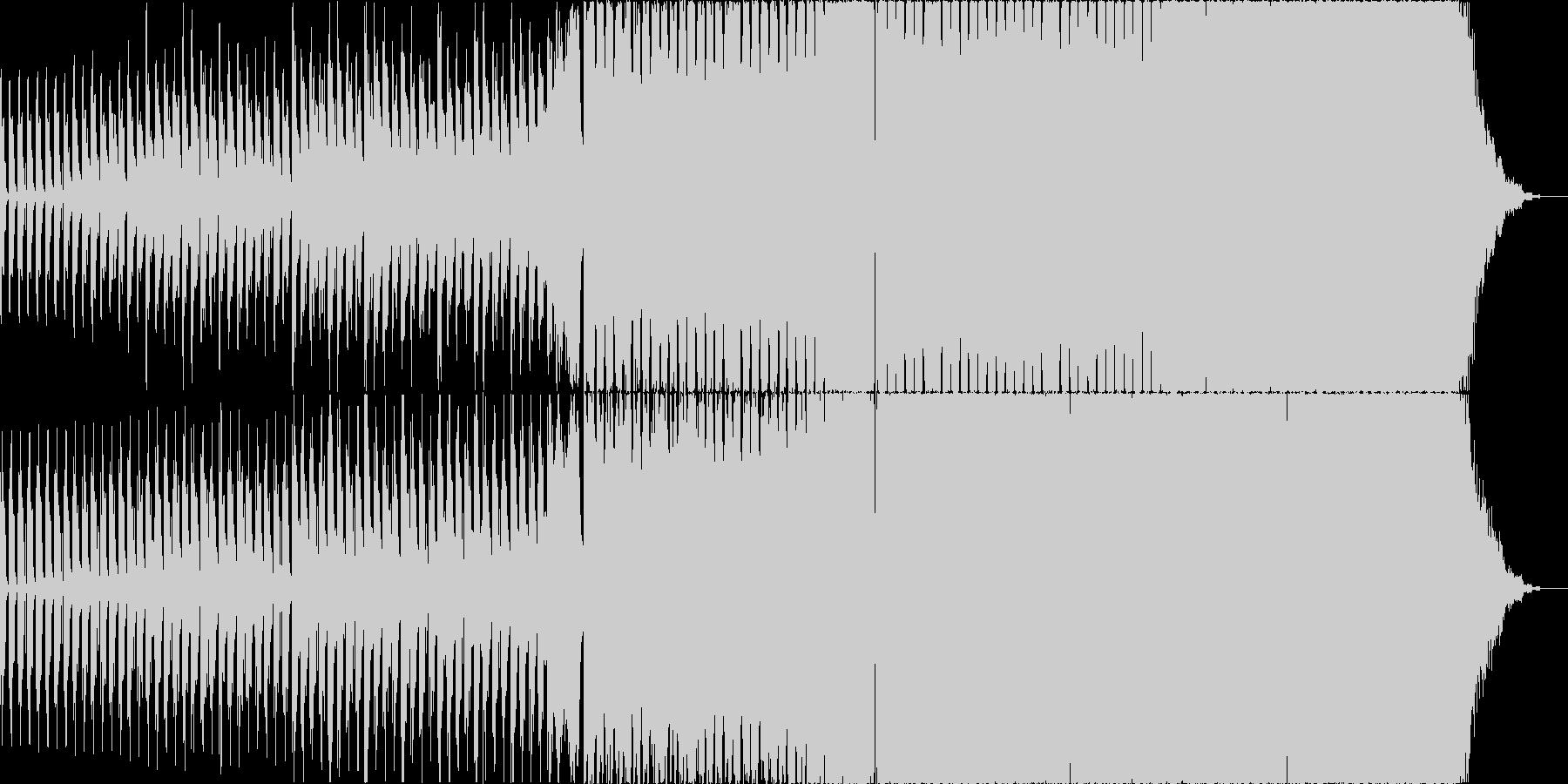 ダークで盛り上がるダンスミュージックの未再生の波形