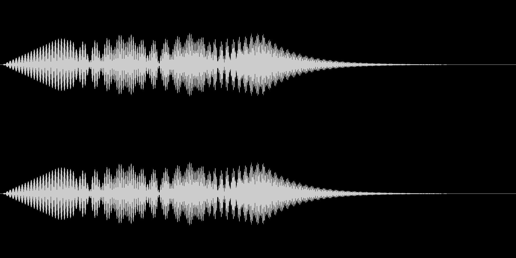 シンプルな決定音:ゲームやアプリなどにの未再生の波形