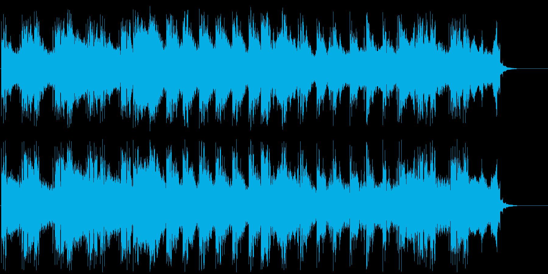 追跡 あやしい 謎 報道 重苦しいの再生済みの波形