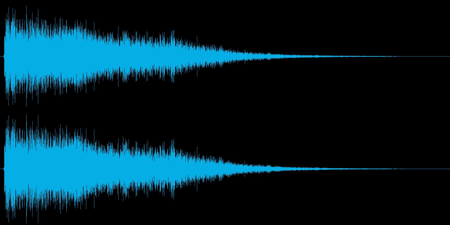 ドカーンの再生済みの波形