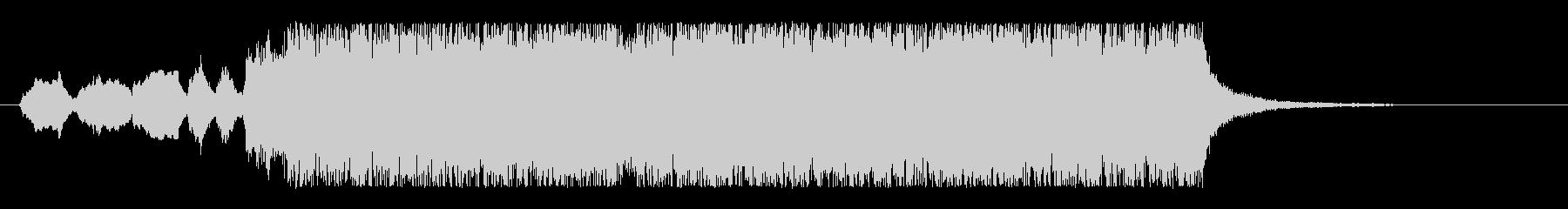 オーケストラによる偉大なファンファーレの未再生の波形