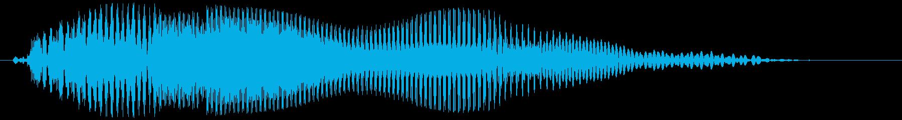 アメリカ人 女声 「Oh!(オゥ!)」の再生済みの波形