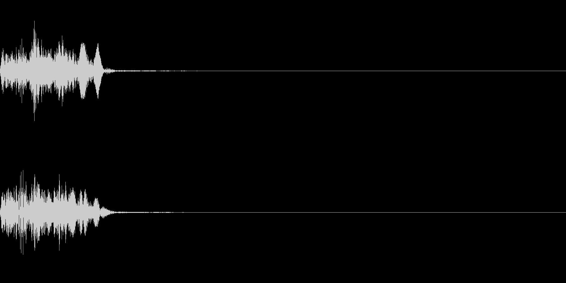 SF系ワンショット(ビヒャーオゥ)の未再生の波形