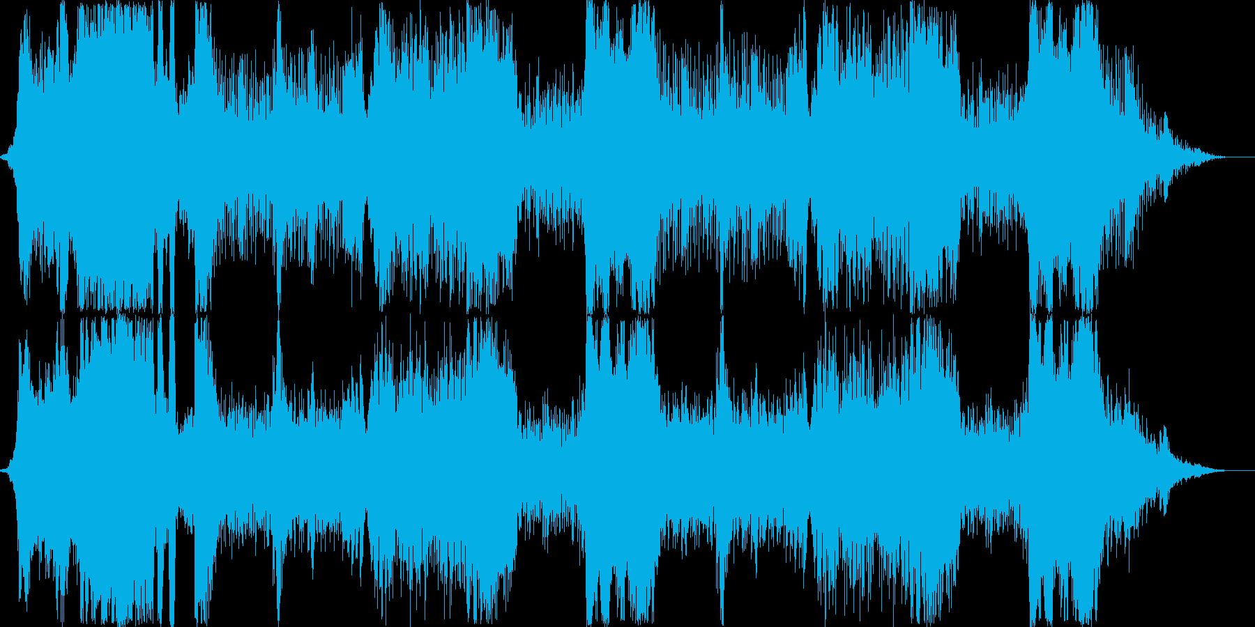 シリアスでコミカルなオーケストラの再生済みの波形