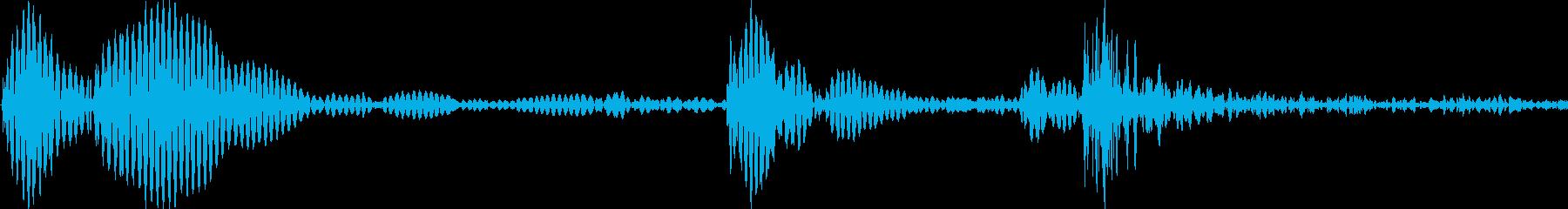 カジュアルなキャンセル音、カコン⤵︎の再生済みの波形