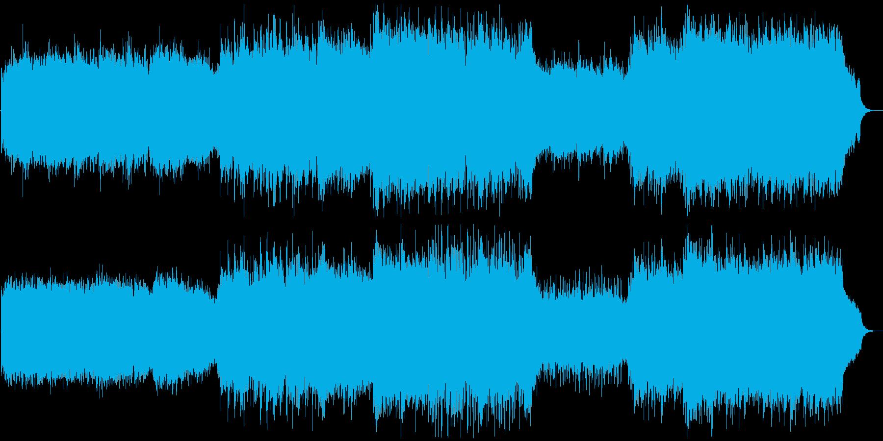 堕落した妖艶ロックの再生済みの波形