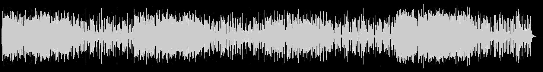 オシャレで華麗なジャズBGMの未再生の波形