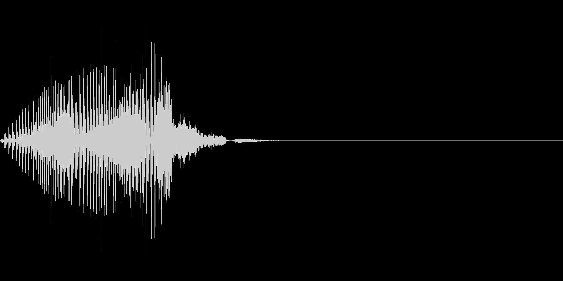 ブーンブーンの未再生の波形