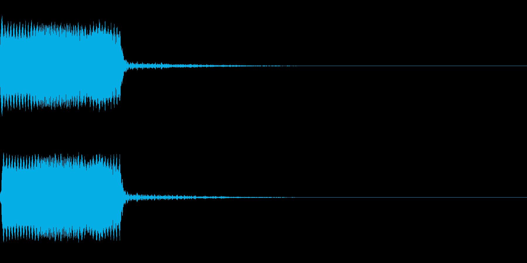 攻撃音08(ビーム)の再生済みの波形