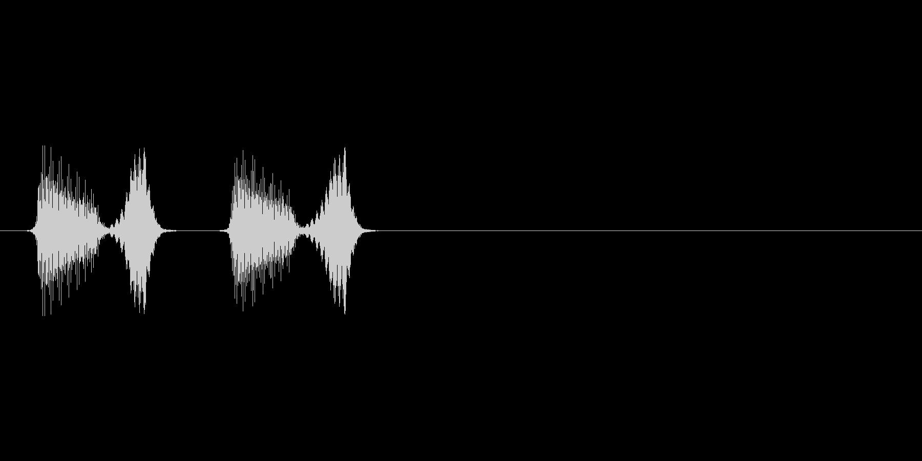 パフパフラッパ4二発 パフパフッの未再生の波形