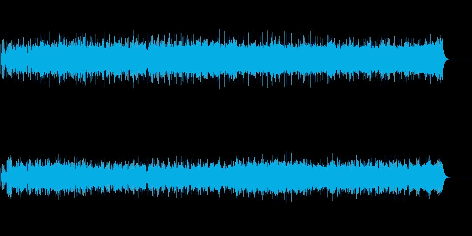 広がりのある壮快なロックの再生済みの波形