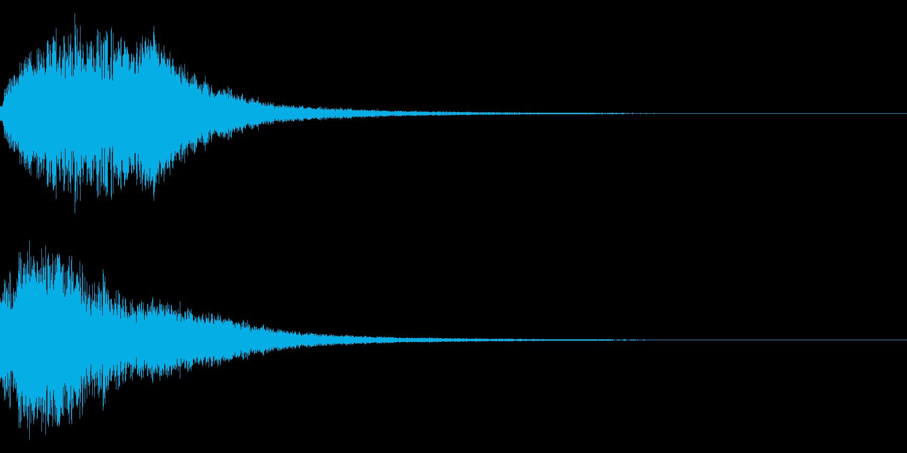 シャキーン(魔法、星、光の輝きに)06Vの再生済みの波形
