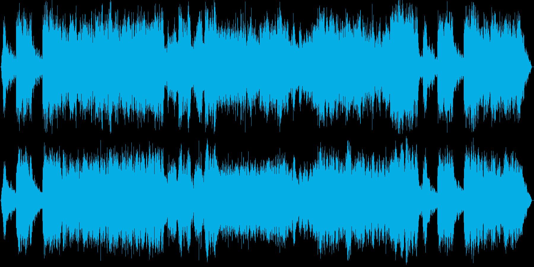 荒々しくも壮大なオーケストラ風の楽曲の再生済みの波形