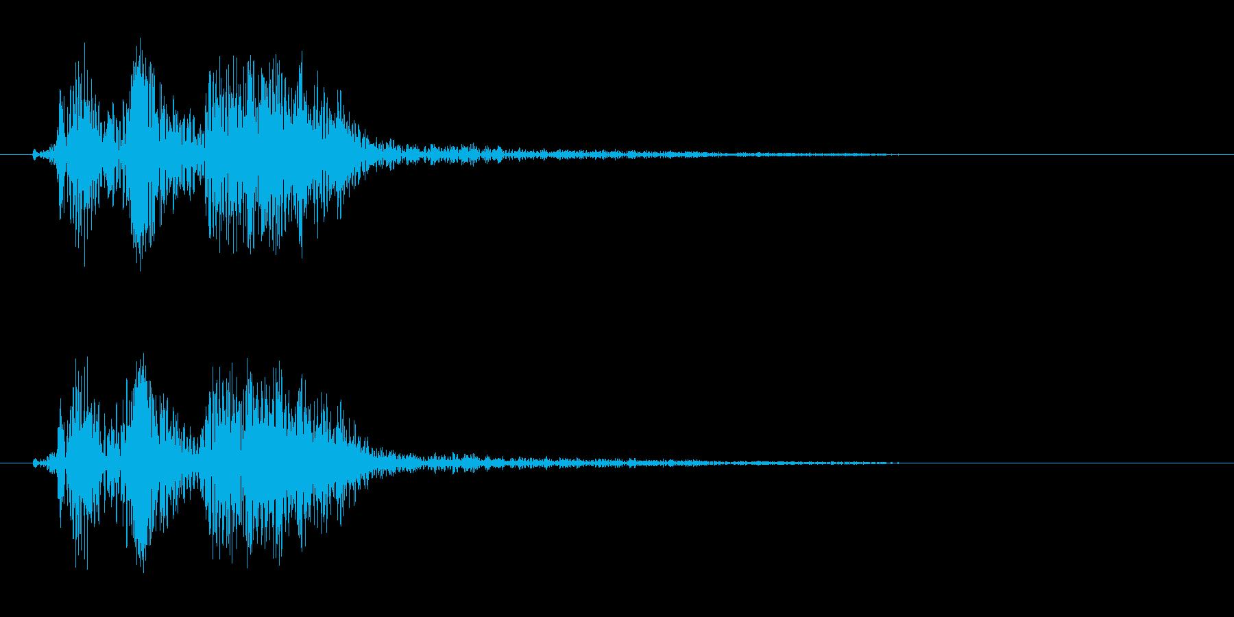 シュンという高い音の効果音の再生済みの波形