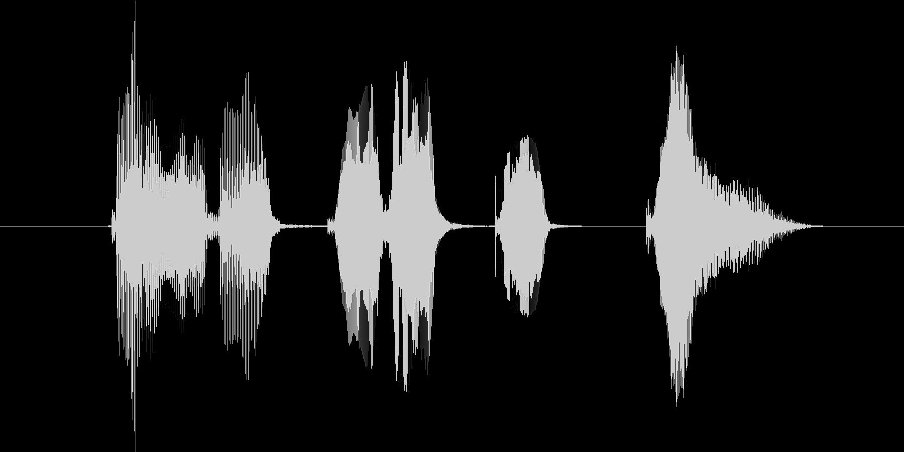 トリプルキック!の未再生の波形