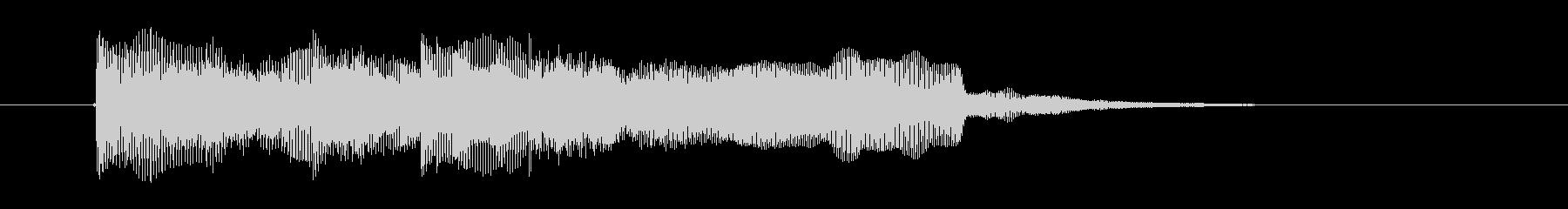 暗く重いギター音(ボス、登場)の未再生の波形