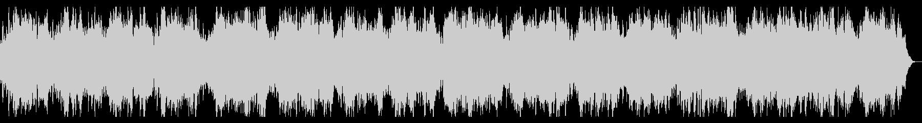 ダークなストリングスとアルペジオのBGMの未再生の波形