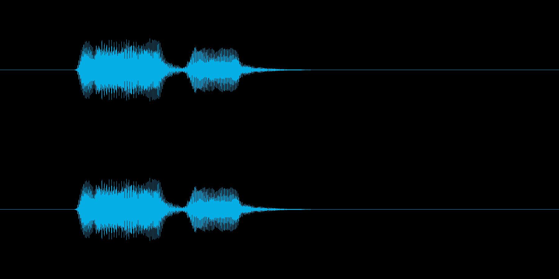 「パフ(自転車のゴムのクラクション音)」の再生済みの波形