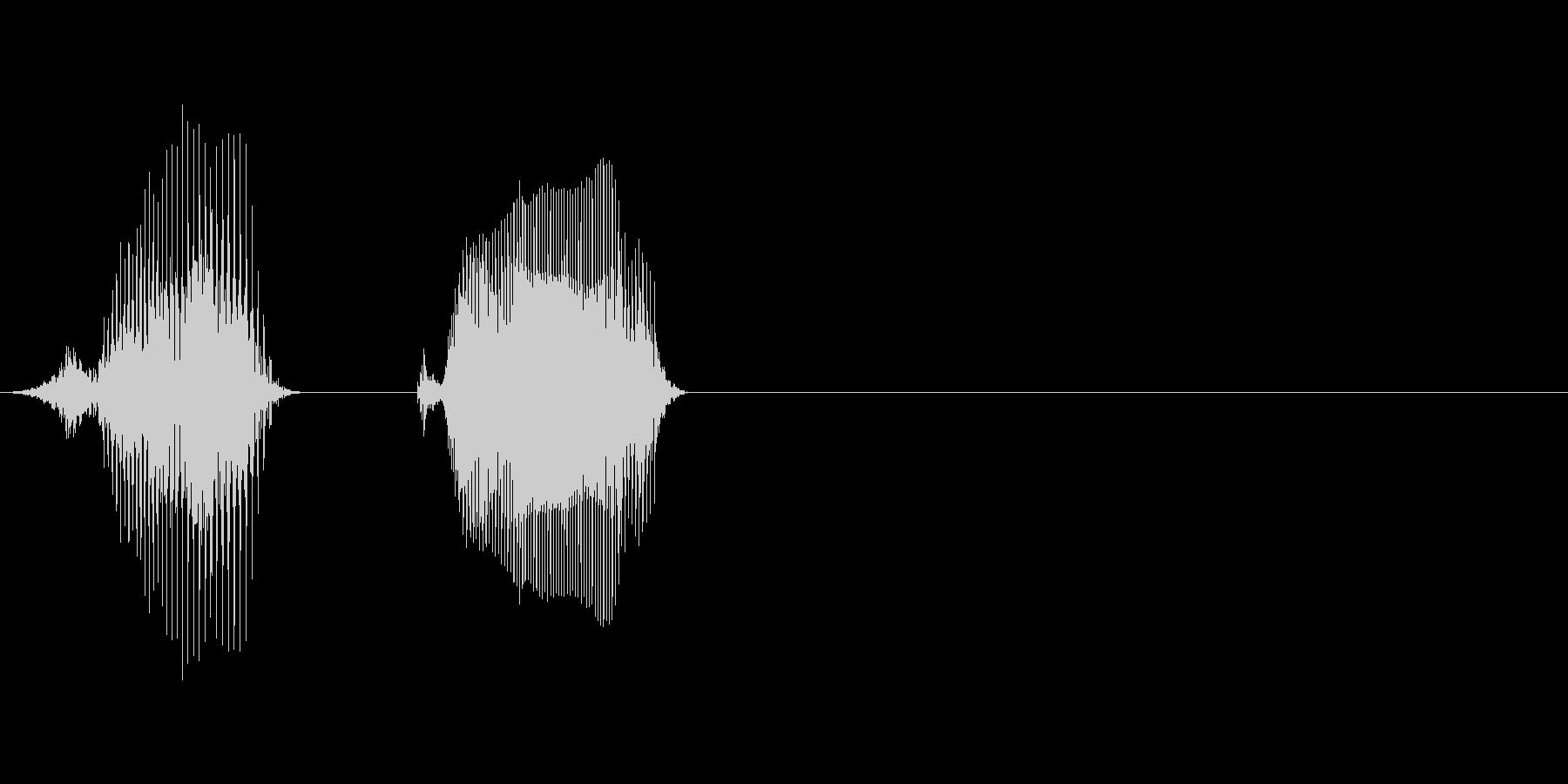 100(ひゃく↑)の未再生の波形