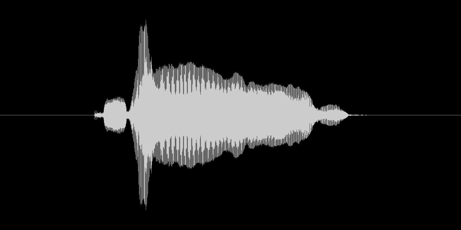 きらーんの未再生の波形