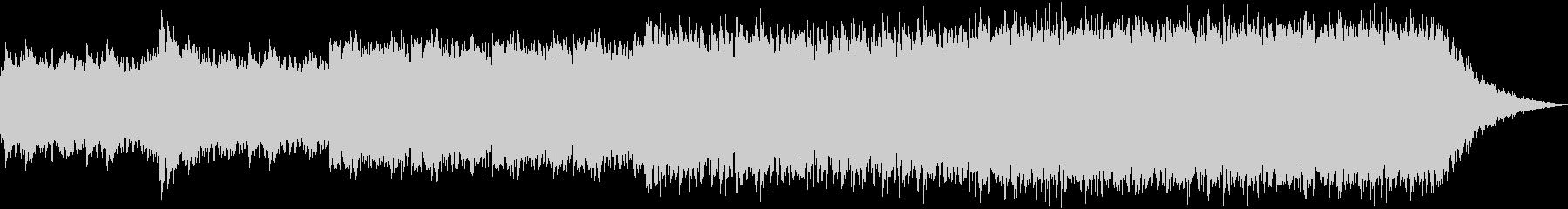 ロックオーケストラ 始まりの未再生の波形