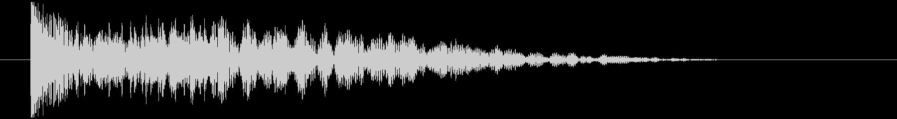 低音インパクトの未再生の波形