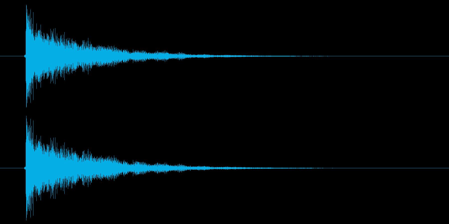 トォーン!(決定音)の再生済みの波形