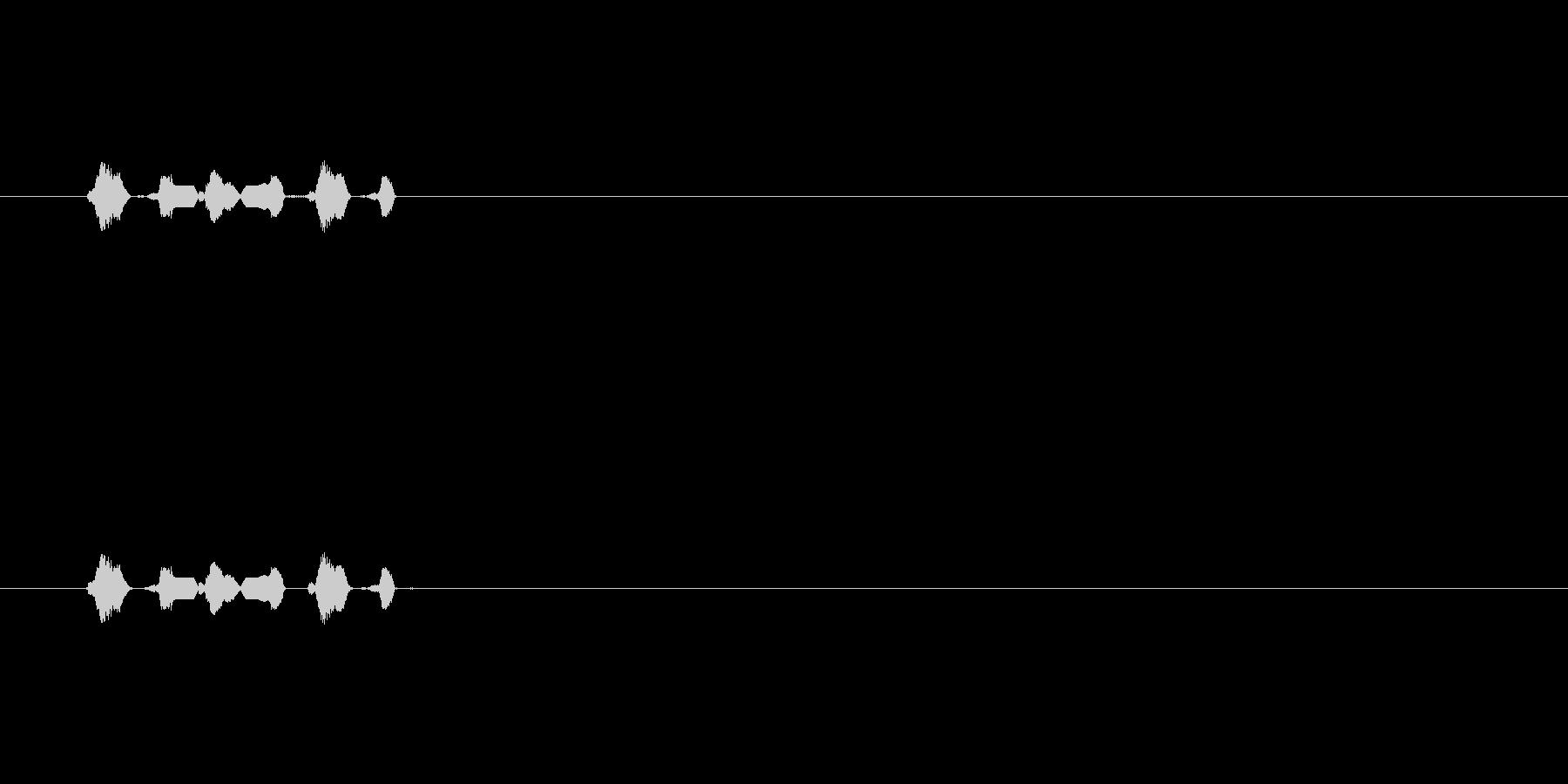 【サイバー20-1】の未再生の波形