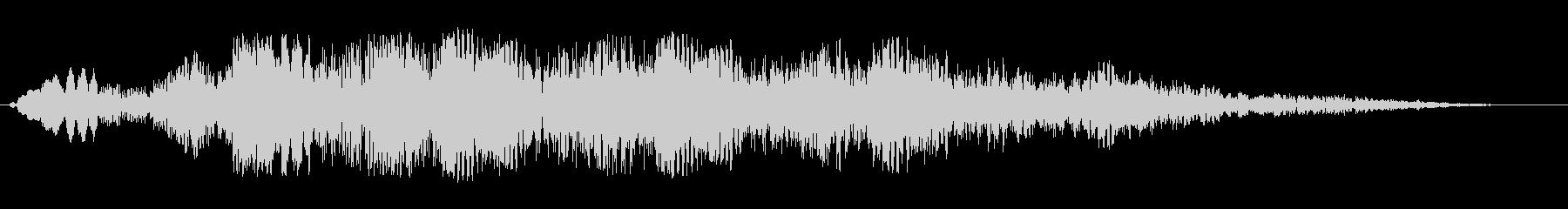 ポワワン (透明感のある神秘的な音)の未再生の波形