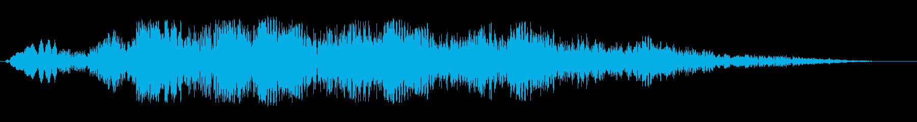 ポワワン (透明感のある神秘的な音)の再生済みの波形