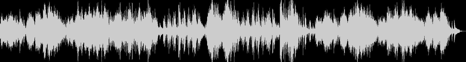 【ピアノソロ演奏】アラベスク第1番の未再生の波形