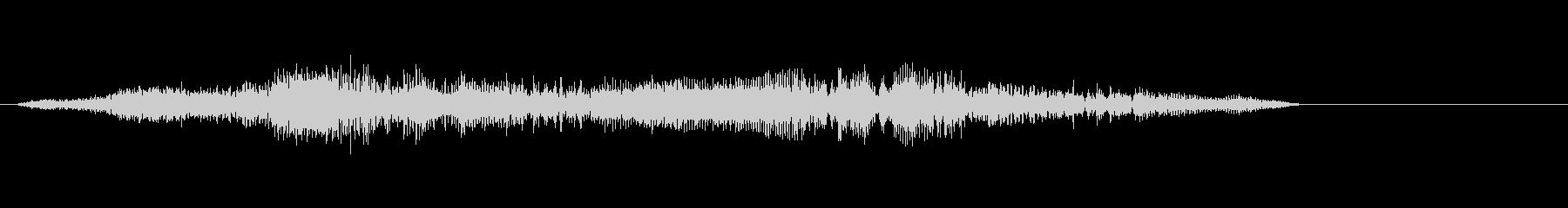 ゾンビの声を意識した声系効果音ですの未再生の波形