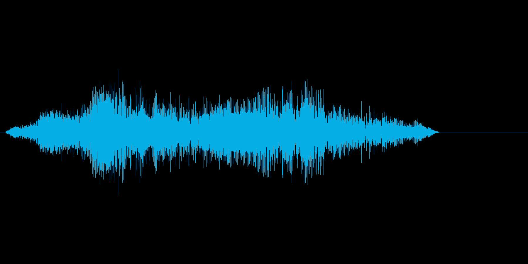 ゾンビの声を意識した声系効果音ですの再生済みの波形