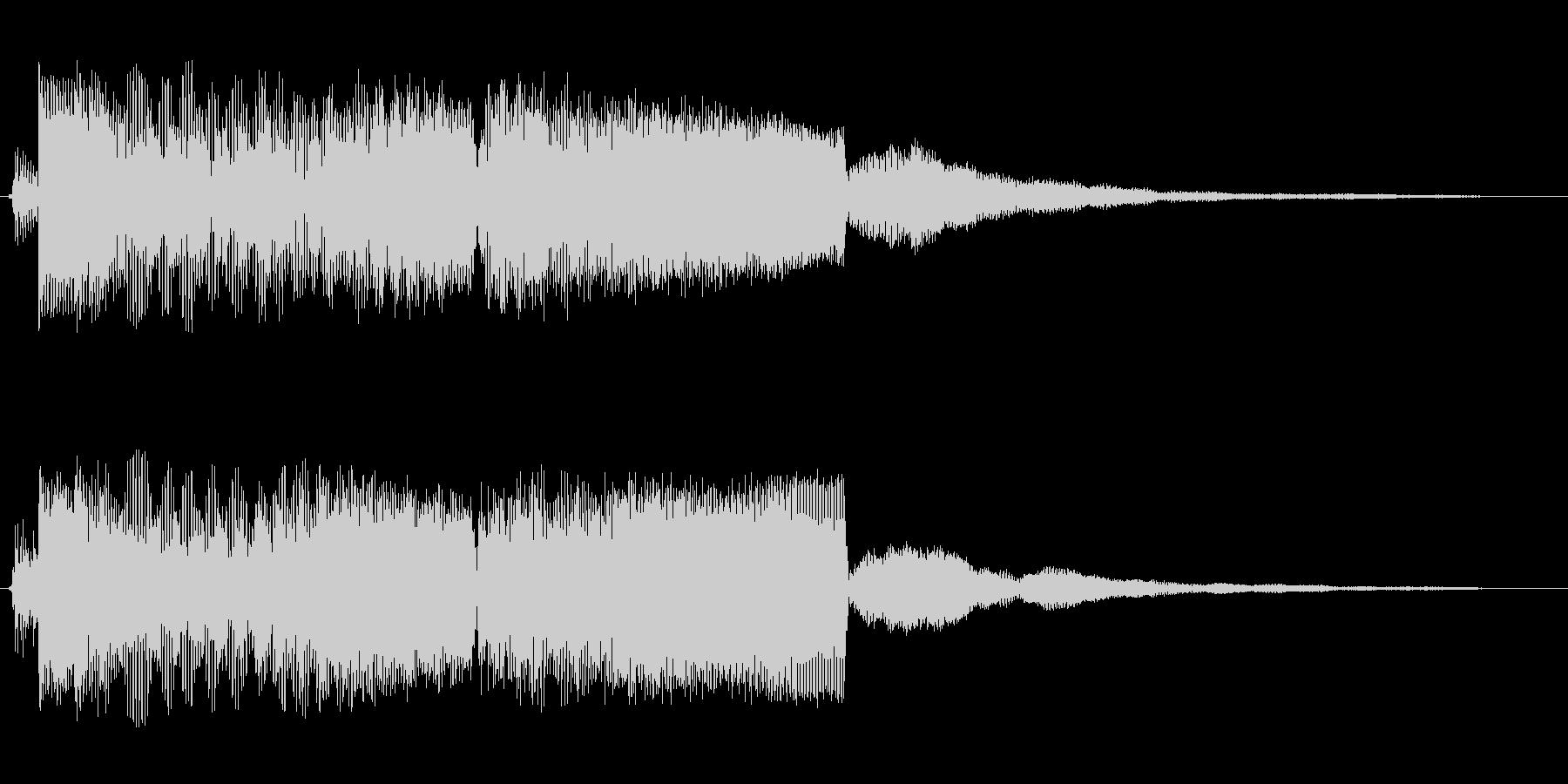 ジャ〜、カ〜(ワイルドな登場SE)の未再生の波形