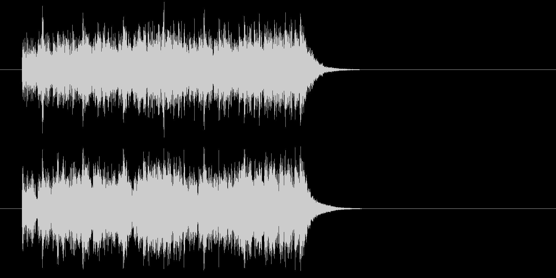 ジングル(スピード感)の未再生の波形