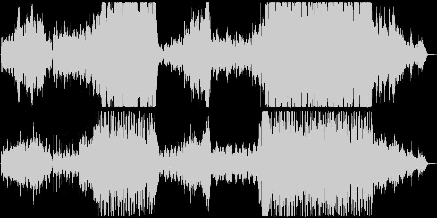 ゆったりと盛り上がるオーケストラの未再生の波形