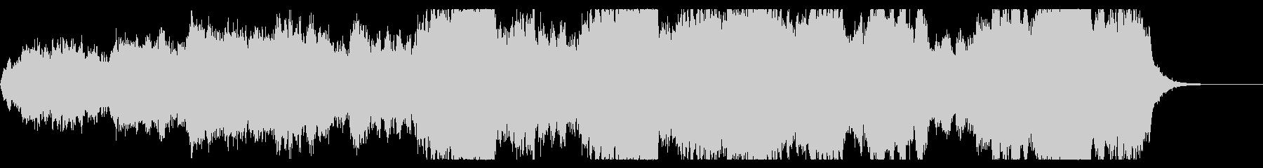 切ないファンタジーなエンディングBGMの未再生の波形