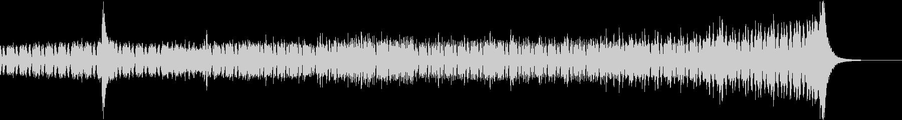 90秒ドキュメンタリーの挿入歌の未再生の波形