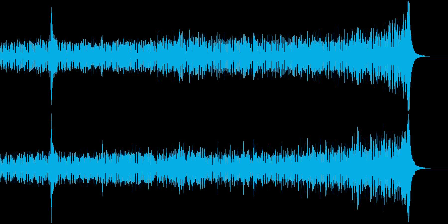 90秒ドキュメンタリーの挿入歌の再生済みの波形