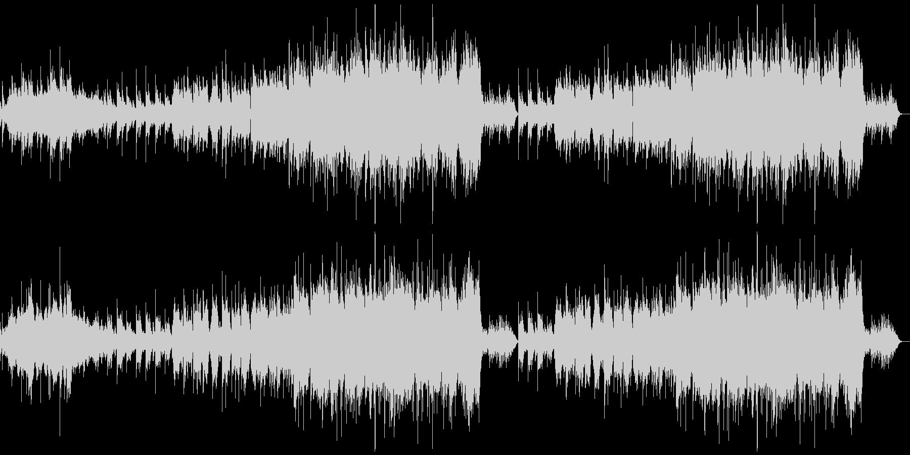 エンディング向けなピアノオーケストラの未再生の波形