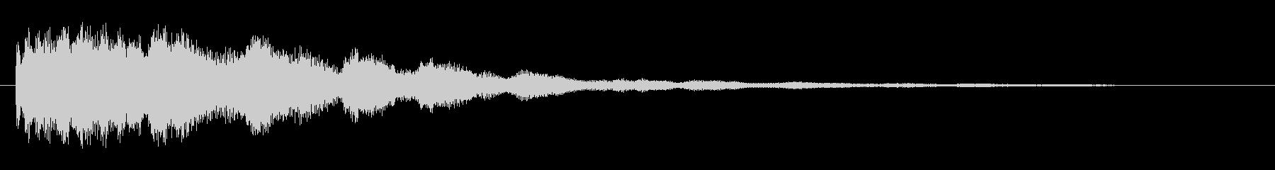 チャーン(高めの電子音)の未再生の波形