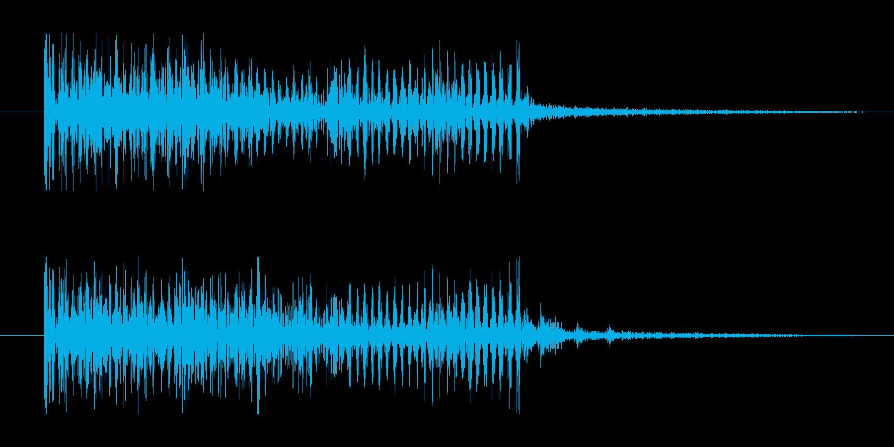 でゅごーんの再生済みの波形